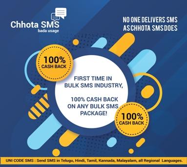 Chhotasms bulk sms service providers