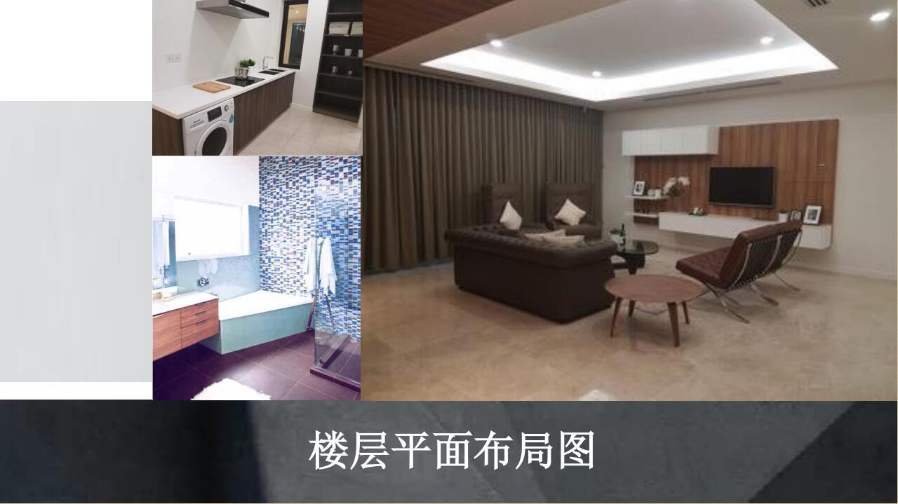 雅益轩 D Rapport Residences