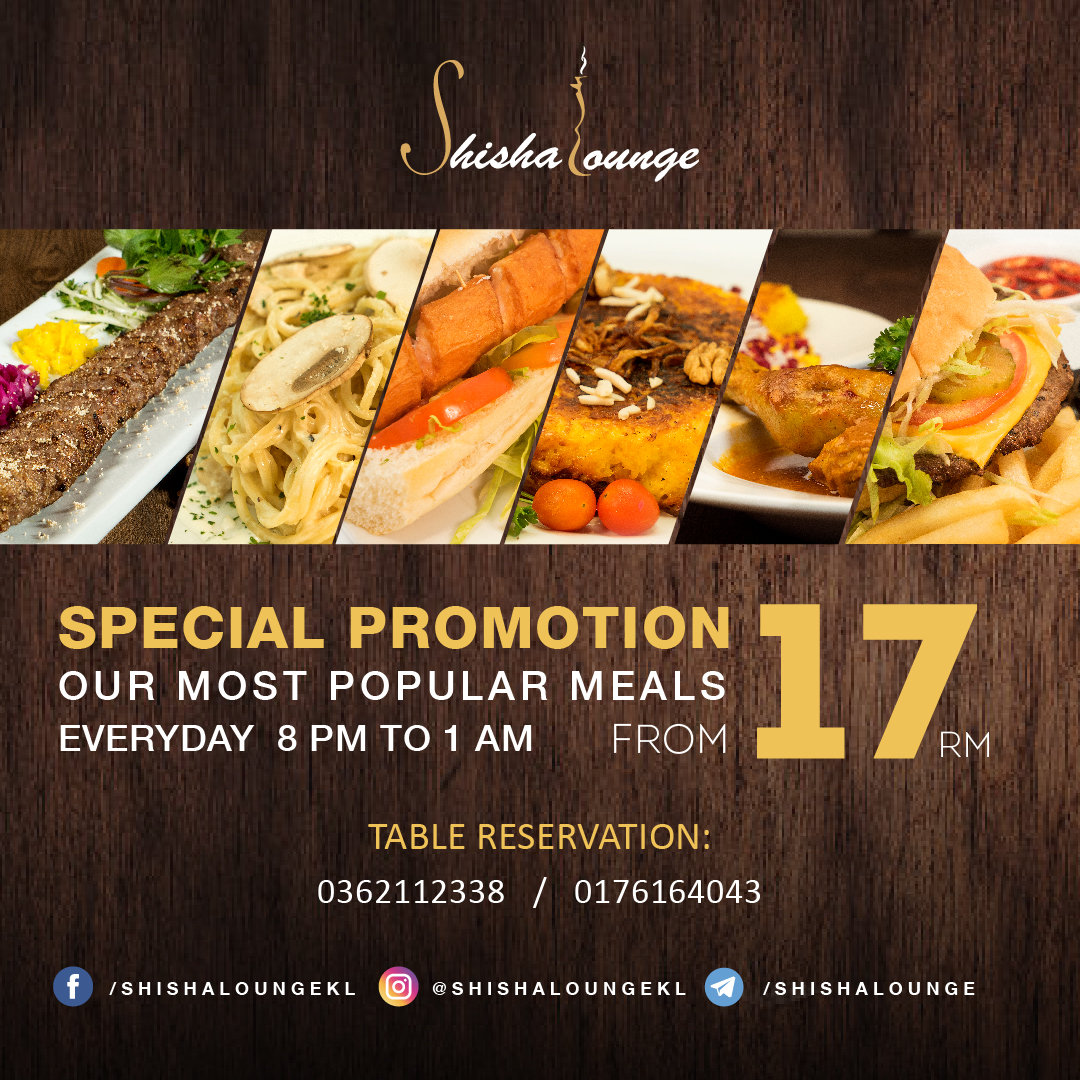 shishal lounge new dinner promotion