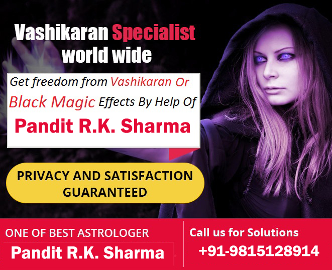 Good Astrologer in Chandigarh