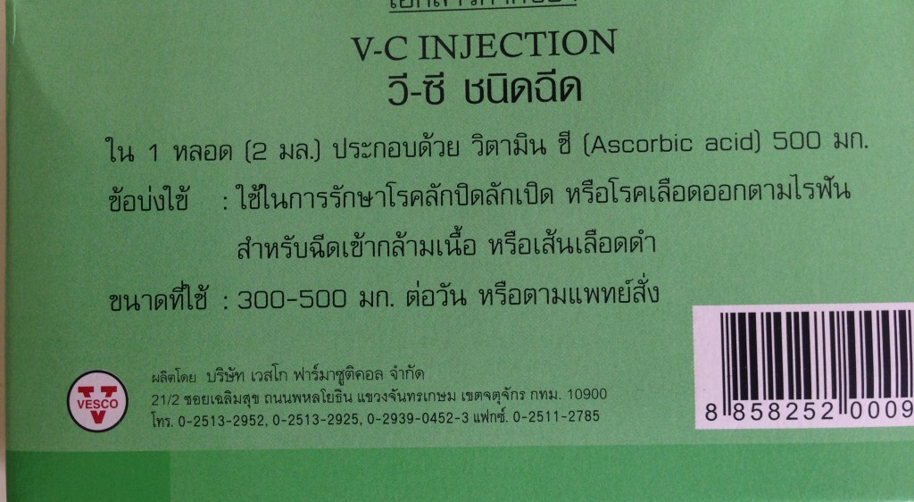 V-c Vitamin C Injections