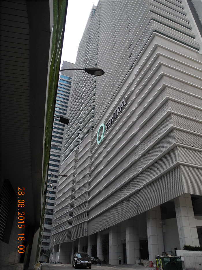 Q Sentral nearby MRT