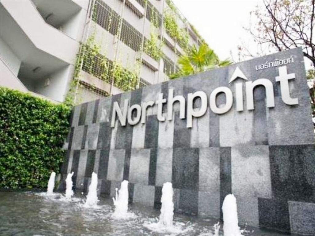 Northpoint Residence