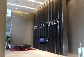 Pavilion Tower