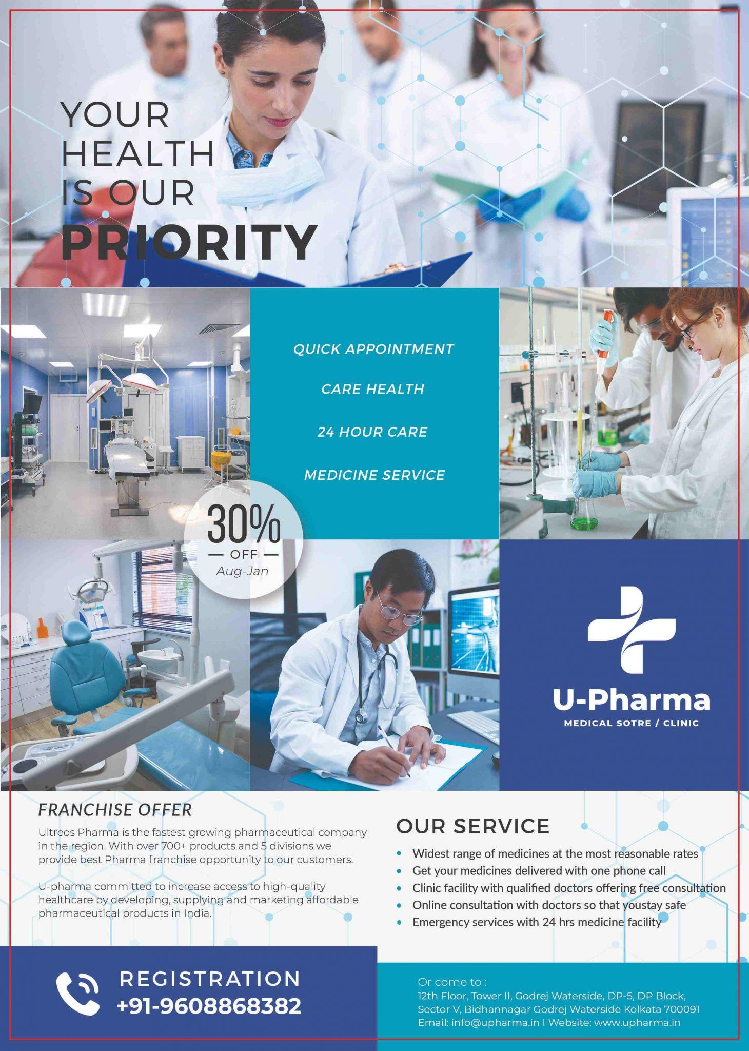 ULTREOS Pharmacy